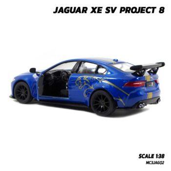โมเดลรถเหล็ก JAGUAR XE SV PROJECT 8 สีน้ำเงินคาดลาย (Scale 1:38) รถโมเดล จากัวร์ ภายในรถจำลองเหมือนจริง