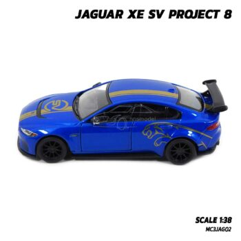 โมเดลรถเหล็ก JAGUAR XE SV PROJECT 8 สีน้ำเงินคาดลาย (Scale 1:38) รถโมเดล จากัวร์ ของขวัญ ของสะสม