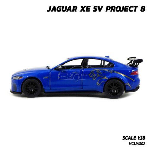 โมเดลรถเหล็ก JAGUAR XE SV PROJECT 8 สีน้ำเงินคาดลาย (Scale 1:38) รถโมเดล จากัวร์ รถเหล็กล้อยางหมุนได้