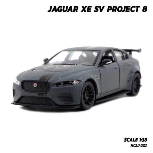 โมเดลรถเหล็ก JAGUAR XE SV PROJECT 8 สีเทาคาดลาย (Scale 1:38) โมเดลรถสปอร์ต พร้อมตั้งโชว์