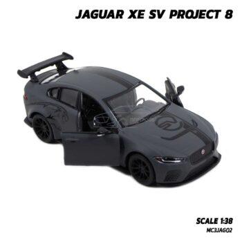โมเดลรถเหล็ก JAGUAR XE SV PROJECT 8 สีเทาคาดลาย (Scale 1:38) รถโมเดล จากัวร์ เปิดประตูซ้ายขวาได้