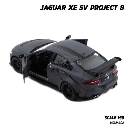 โมเดลรถเหล็ก JAGUAR XE SV PROJECT 8 สีเทาคาดลาย (Scale 1:38) รถโมเดล จากัวร์ มีลานวิ่งได้