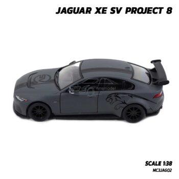 โมเดลรถเหล็ก JAGUAR XE SV PROJECT 8 สีเทาคาดลาย (Scale 1:38) รถโมเดล จากัวร์ ล้อยางหมุนได้