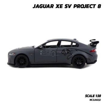 โมเดลรถเหล็ก JAGUAR XE SV PROJECT 8 สีเทาคาดลาย (Scale 1:38) รถโมเดล จากัวร์ โลหะผสม Diecast Model