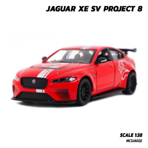 โมเดลรถเหล็ก JAGUAR XE SV PROJECT 8 สีแดงคาดลาย (Scale 1:38) โมเดลรถสปอร์ต จำลองเหมือนจริง
