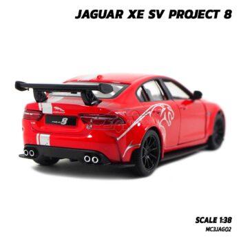 โมเดลรถเหล็ก JAGUAR XE SV PROJECT 8 สีแดงคาดลาย (Scale 1:38) โมเดลรถสปอร์ต ประกอบสำเร็จ