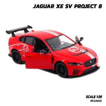โมเดลรถเหล็ก JAGUAR XE SV PROJECT 8 สีแดงคาดลาย (Scale 1:38) โมเดลรถสปอร์ต เปิดประตูซ้ายขวาได้