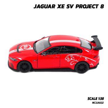 โมเดลรถเหล็ก JAGUAR XE SV PROJECT 8 สีแดงคาดลาย (Scale 1:38) โมเดลรถสปอร์ต มีลานวิ่งได้