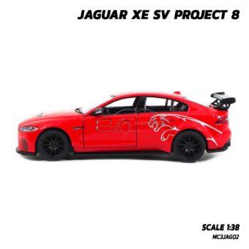 โมเดลรถเหล็ก JAGUAR XE SV PROJECT 8 สีแดงคาดลาย (Scale 1:38) โมเดลรถสปอร์ต พร้อมตั้งโชว์