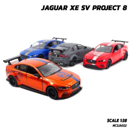 โมเดลรถเหล็ก JAGUAR XE SV PROJECT 8 คาดลาย (Scale 1:38) มี 4 สี
