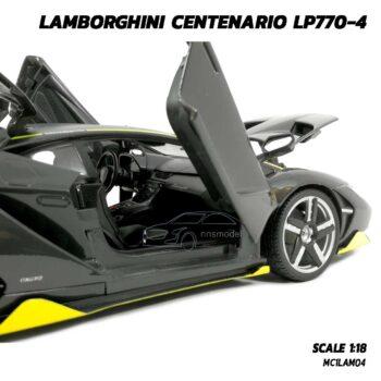 โมเดลรถ LAMBORGHINI CENTENARIO LP770-4 สีเทาดำ (Scale 1:18) โมเดลรถสปอร์ต เครื่องยนต์จำลองเหมือนจริง Maisto