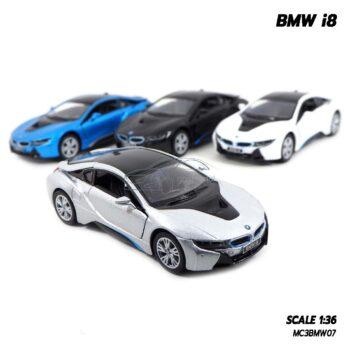 โมเดลรถเหล็ก BMW i8 มี 4 สี