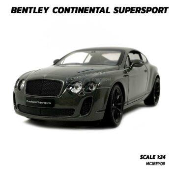 โมเดลรถ BENTLEY CONTINENTAL SUPERSPORT สีเทา (1:24)