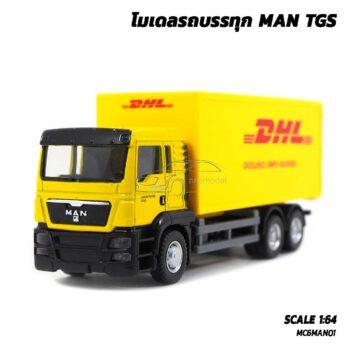 โมเดลรถบรรทุก ตู้คอนเทนเนอร์ DHL MAN TGS (Scale 1:64) รถเหล็กจำลองสมจริง