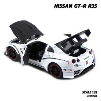 โมเดลรถยนต์ NISSAN GT-R R35 (1:32) โมเดลซุปเปอร์คาร์ นิสสัน จีทีอาร์ สีขาว เปิดฝากระโปรงท้ายได้