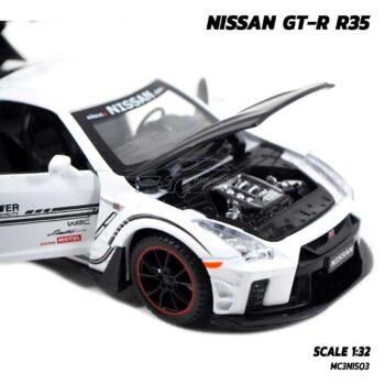 โมเดลรถยนต์ NISSAN GT-R R35 (1:32) โมเดลซุปเปอร์คาร์ นิสสัน จีทีอาร์ สีขาว เครื่องยนต์จำลองสมจริง