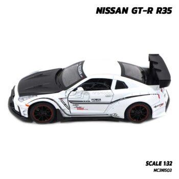 โมเดลรถยนต์ NISSAN GT-R R35 (1:32) โมเดลซุปเปอร์คาร์ นิสสัน จีทีอาร์ พร้อมตั้งโชว์