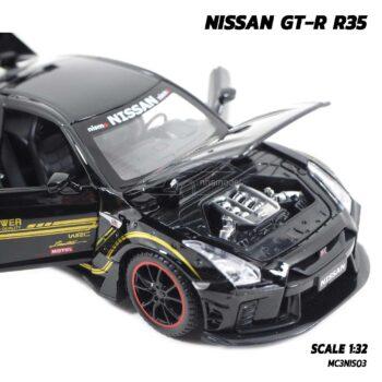 โมเดลรถยนต์ NISSAN GT-R R35 (1:32) โมเดลซุปเปอร์คาร์ นิสสัน จีทีอาร์ สีดำ เครื่องยนต์จำลองสมจริง