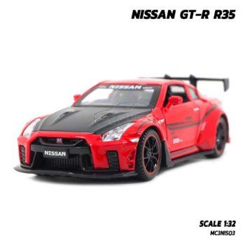 โมเดลรถยนต์ NISSAN GT-R R35 (1:32) โมเดลซุปเปอร์คาร์ นิสสัน จีทีอาร์ สีแดง Supercar Model