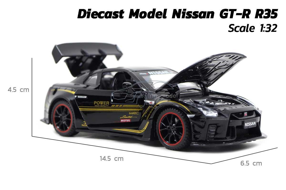 โมเดลรถยนต์ NISSAN GT-R R35 (1:32) Supercar Model นิสสัน จีทีอาร์ ขนาดโมเดลรถ