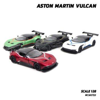 โมเดลรถสปอร์ต ASTON MARTIN VULCAN ลายแต่ง (1:38)