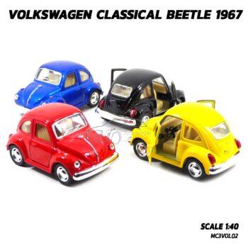 โมเดลรถเต่า Volkswagen Beetle เต่าสั้น 1:40 มี 4 สี