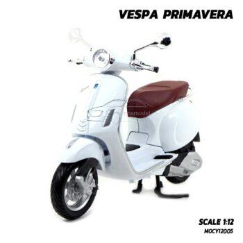 โมเดลรถเวสป้า VESPA PRIMAVERA Maisto สีขาว (1:12) โมเดลประกอบสำเร็จ