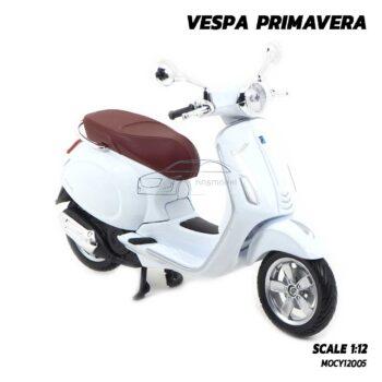 โมเดลรถเวสป้า VESPA PRIMAVERA Maisto สีขาว (1:12) โมเดลประกอบสำเร็จ รุ่นขายดี Maisto