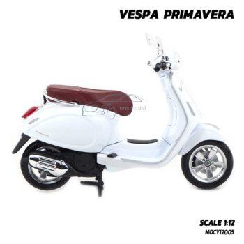 โมเดลรถเวสป้า VESPA PRIMAVERA Maisto สีขาว (1:12) Vespa Model