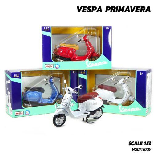 โมเดลรถเวสป้า VESPA PRIMAVERA Maisto สีขาว (1:12) Diecast Model Maisto
