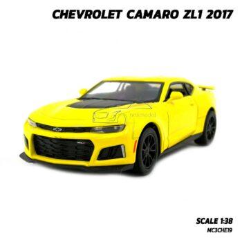 โมเดลรถเหล็ก CHEVROLET CAMARO ZL1 2017 สีเหลือง (1:38) รถโมเดลจำลอง ราคาถูก
