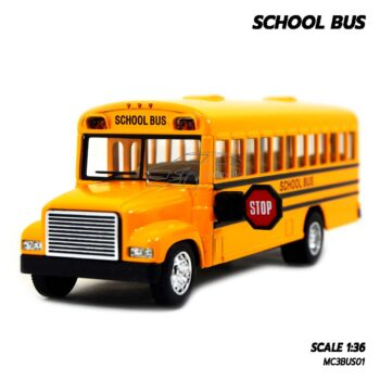 โมเดลรถเหล็ก รถโรงเรียน School Bus