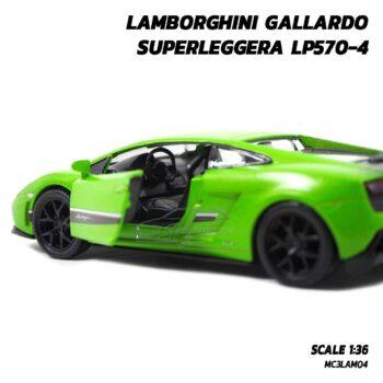 โมเดลรถ ซุปเปอร์คาร์ LAMBORGHINI GALLARDO SUPERLEGGERA LP570-4 (1:36) โมเดลรถเหล็ก ภายในรถจำลองเหมือนจริง