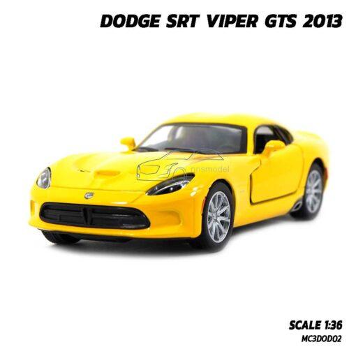โมเดลรถเหล็ก DODGE SRT VIPER GTS 2013 สีเหลือง (Scale 1:36) รถโมเดลจำลองสมจริง
