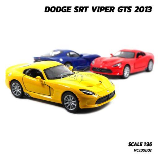 โมเดลรถเหล็ก DODGE SRT VIPER GTS 2013 (Scale 1:36) มี 4 สี