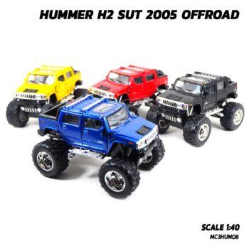 โมเดลรถ HUMMER H2 SUT 2005 OFFROAD (1:40) รถของเล่น โมเดลรถสะสม มี 4 สี