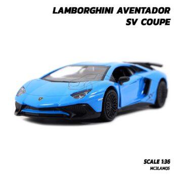 โมเดลรถ LAMBORGHINI AVENTADOR SV COUPE