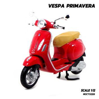 โมเดลเวสป้า VESPA PRIMAVERA Maisto สีแดง (1:12) โมเดล Vespa จำลองสมจริง