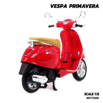 โมเดลเวสป้า VESPA PRIMAVERA Maisto สีแดง (1:12) โมเดล Vespa ประกอบสำเร็จ