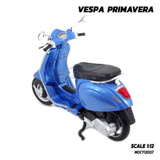 โมเดล VESPA PRIMAVERA Maisto สีน้ำเงิน (1:12) โมเดลเวสป้า รุ่นขายดี