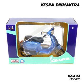 โมเดล VESPA PRIMAVERA Maisto สีน้ำเงิน (1:12) โมเดลเวสป้า ของขวัญ ของสะสม Maisto