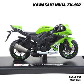 โมเดลบิ๊กไบค์ KAWASAKI NINJA ZX-10R (Scale 1:18) motorbike model พร้อมตั้งโชว์