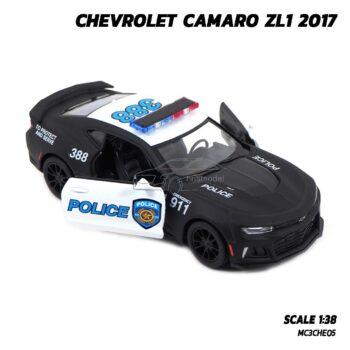 โมเดลรถตำรวจ CHEVROLET CAMARO ZL1 2017 สีดำ (1:38) รถเหล็กโมเดล เปิดประตูรถซ้ายขวาได้