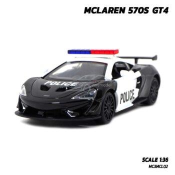 โมเดลรถตำรวจ MCLAREN 570S GT4 POLICE (Scale 1:36) รถเหล็กโมเดล จำลองเหมือนจริง
