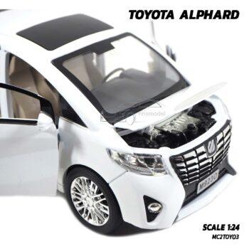 โมเดลรถตู้ TOYOTA ALPHARD สีขาว (1:24) โมเดลรถเหล็ก เครื่องยนต์จำลองสมจริง