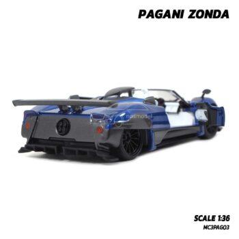โมเดลรถสปอร์ต PAGANI ZONDA สีน้ำเงิน (Scale 1:36) model รถเหล็กประกอบสำเร็จ