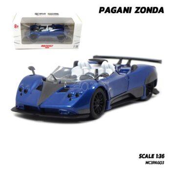 โมเดลรถสปอร์ต PAGANI ZONDA สีน้ำเงิน (Scale 1:36)