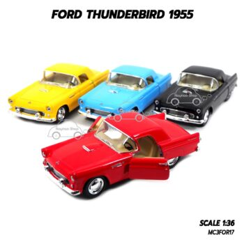 โมเดลรถคลาสสิค FORD THUNDERBIRD 1955 (Scale 1:36) มี 4 สี