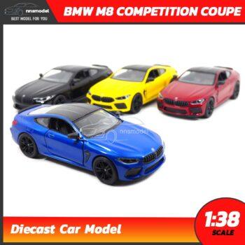 โมเดลรถ BMW M8 Competition Coupe (Scale 1:38) มี 4 สี
