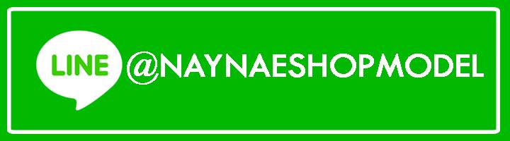 Line id @naynaeshopmodel